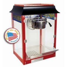 Popcorn Machine | Old Fashion 1911 4, 6, 8 oz